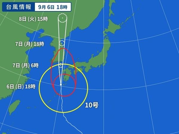 台風の為 本日6日の営業もお休み